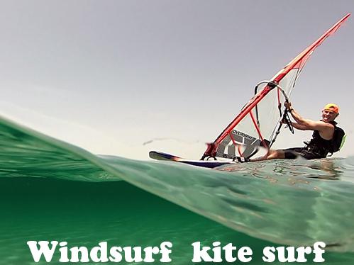 windsurf var